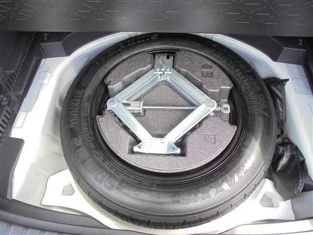 X フルセグ DVD再生 バックカメラ 衝突被害軽減システム ETC ドラレコ LEDヘッドランプ ワンオーナー 記録簿(19枚目)