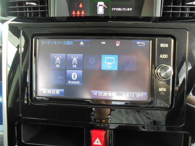 カスタムG フルセグ メモリーナビ DVD再生 バックカメラ 両側電動スライド LEDヘッドランプ フルエアロ 記録簿(8枚目)