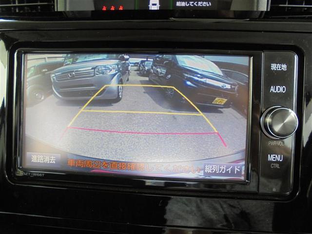 カスタムG フルセグ メモリーナビ DVD再生 バックカメラ 両側電動スライド LEDヘッドランプ フルエアロ 記録簿(9枚目)