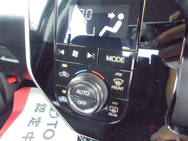 カスタムG フルセグ メモリーナビ DVD再生 バックカメラ 両側電動スライド LEDヘッドランプ フルエアロ 記録簿(10枚目)