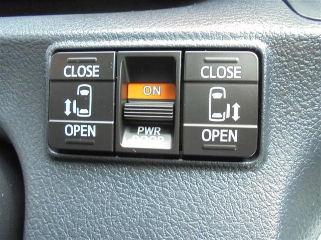 ハイブリッドG フルセグ メモリーナビ DVD再生 衝突被害軽減システム 両側電動スライド 乗車定員7人 3列シート 記録簿(8枚目)