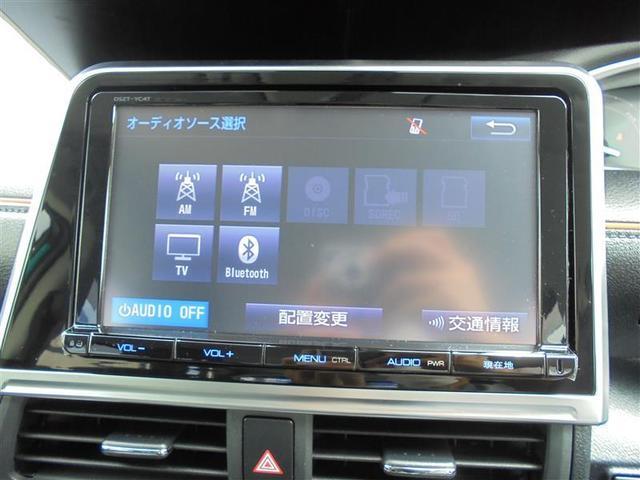 ハイブリッドG フルセグ メモリーナビ DVD再生 衝突被害軽減システム 両側電動スライド 乗車定員7人 3列シート 記録簿(11枚目)