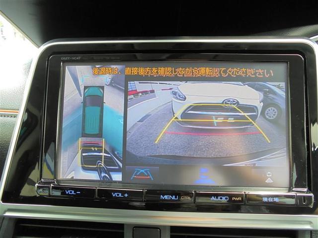ハイブリッドG フルセグ メモリーナビ DVD再生 衝突被害軽減システム 両側電動スライド 乗車定員7人 3列シート 記録簿(12枚目)