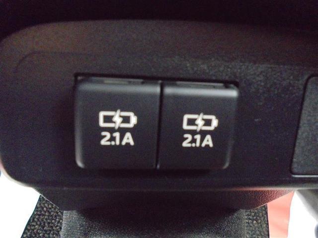 ハイブリッドG フルセグ メモリーナビ DVD再生 衝突被害軽減システム 両側電動スライド 乗車定員7人 3列シート 記録簿(13枚目)
