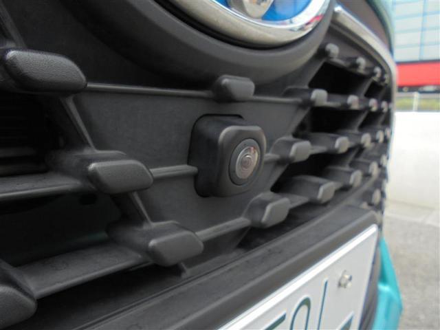 ハイブリッドG フルセグ メモリーナビ DVD再生 衝突被害軽減システム 両側電動スライド 乗車定員7人 3列シート 記録簿(20枚目)