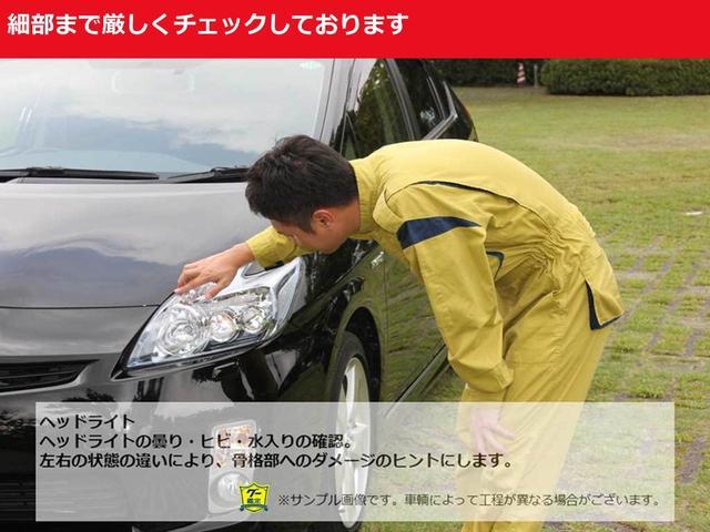 ハイブリッドG フルセグ メモリーナビ DVD再生 衝突被害軽減システム 両側電動スライド 乗車定員7人 3列シート 記録簿(37枚目)