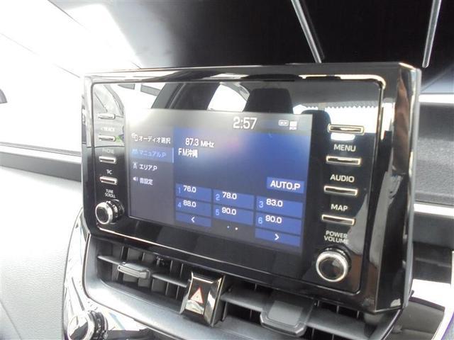 ハイブリッド G-X メモリーナビ ミュージックプレイヤー接続可 バックカメラ 衝突被害軽減システム ETC LEDヘッドランプ 記録簿(11枚目)