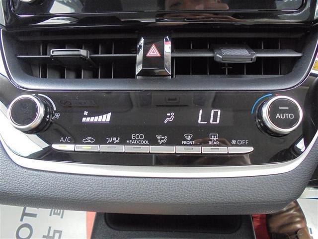 ハイブリッド G-X メモリーナビ ミュージックプレイヤー接続可 バックカメラ 衝突被害軽減システム ETC LEDヘッドランプ 記録簿(13枚目)