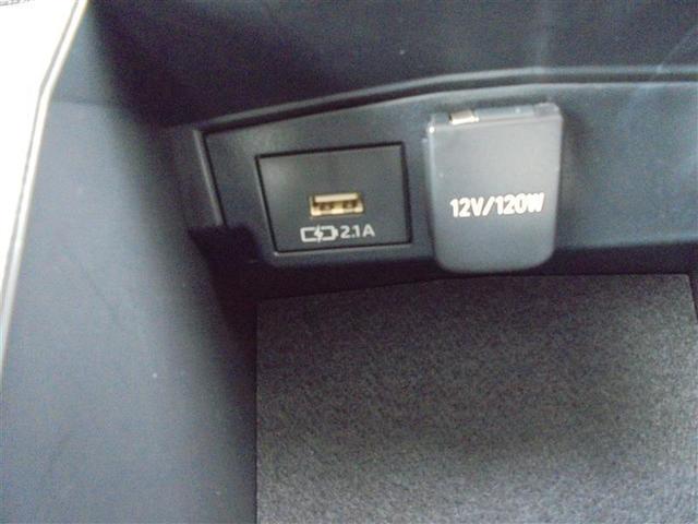 ハイブリッド G-X メモリーナビ ミュージックプレイヤー接続可 バックカメラ 衝突被害軽減システム ETC LEDヘッドランプ 記録簿(17枚目)