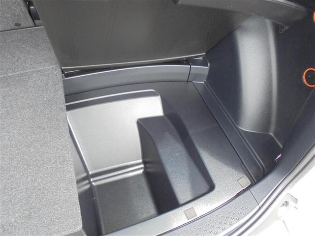 ハイブリッド ファンベースX フルセグ メモリーナビ DVD再生 バックカメラ 衝突被害軽減システム ETC ドラレコ 電動スライドドア LEDヘッドランプ 記録簿(19枚目)