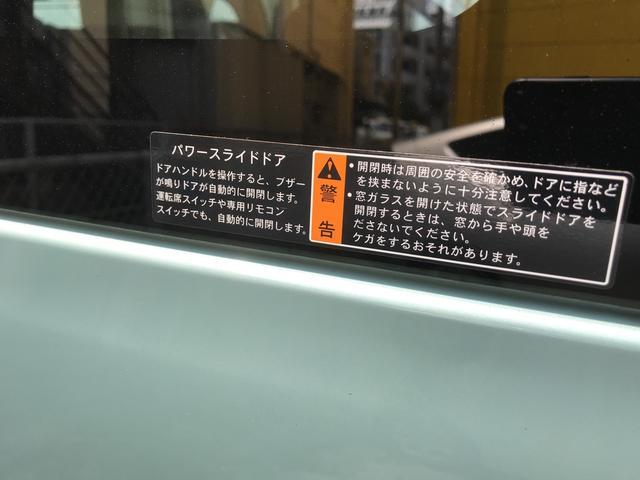 オートバックスならではのカー用品割引特典!おクルマと同時購入でカー用品5%オフ!※数量限定品など一部対象外がございます。詳しくはお問い合わせください。