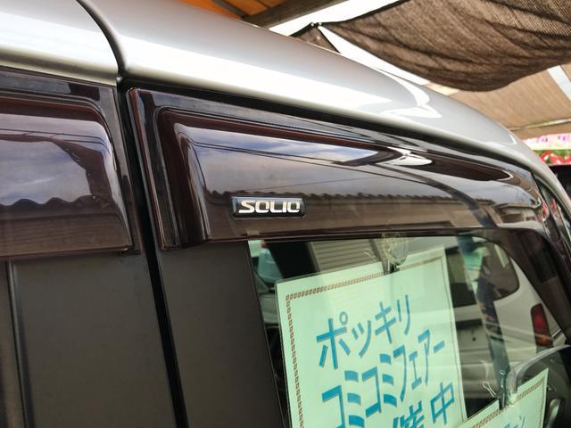 スズキ ソリオ S ナビTV 両側パワースライドドア