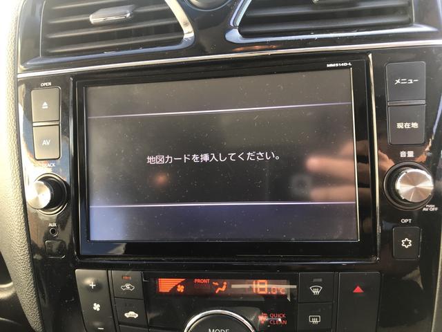 「日産」「セレナ」「ミニバン・ワンボックス」「沖縄県」の中古車30