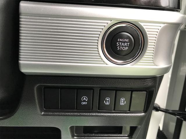 ハイブリッドXS 両側パワースライドドア デュアルカメラブレーキサポート ワンオーナー 純正アルミ LEDヘッドライト プッシュスタート スマートキー アイドリングストップ(13枚目)