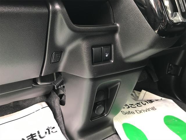 ハイブリッドXS 両側パワースライドドア プッシュスタート アイドリングストップ スマートキー LEDヘッドライト ウィンカーミラー(11枚目)