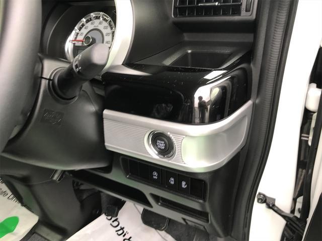 ハイブリッドXS 両側パワースライドドア プッシュスタート アイドリングストップ スマートキー LEDヘッドライト ウィンカーミラー(38枚目)