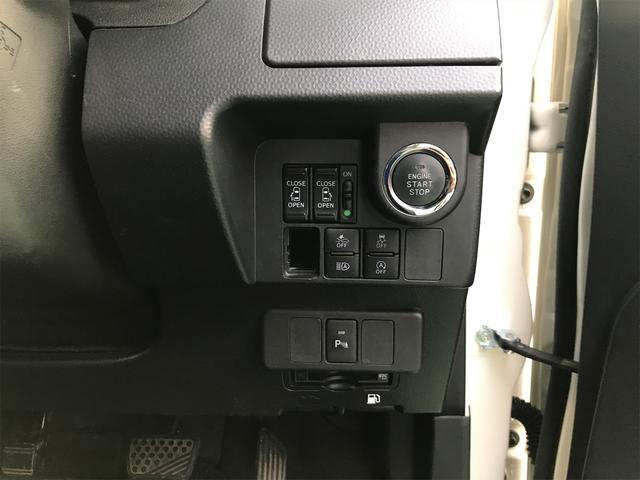 カスタムG-T モデリスタエアロ プッシュスタート スマートキー TVナビ ETC 両側パワースライドドア クルーズコントロール(16枚目)