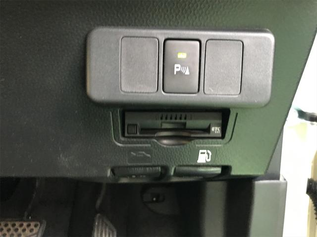 カスタムG-T モデリスタエアロ プッシュスタート スマートキー TVナビ ETC 両側パワースライドドア クルーズコントロール(20枚目)