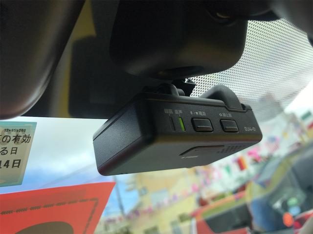 ニスモ TVナビ アラウンドビューモニター LEDヘッドランプ スポーツシート ルームミラーモニター ブルートゥース(33枚目)