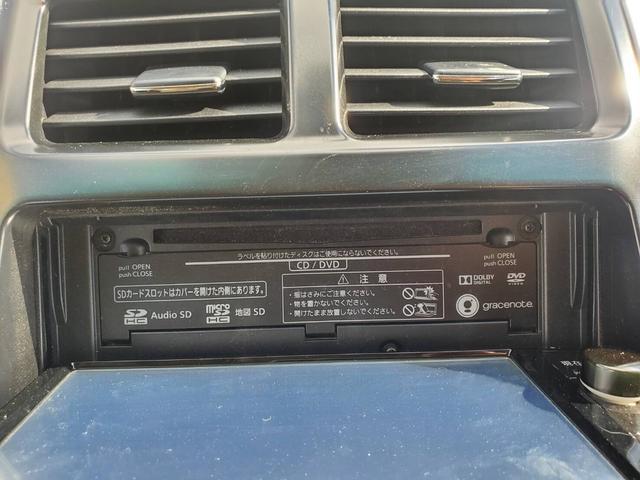 S モデリスタエアロ TVナビ バックカメラ ブルートゥース ETC フォグランプ CD/DVD プッシュスタート スマートキー(14枚目)