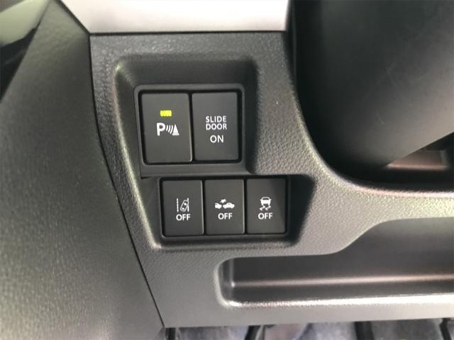 ハイブリッドXS 純正8インチナビ 両側パワースライドドア アラウンドビューモニター シートヒーター ETC(16枚目)