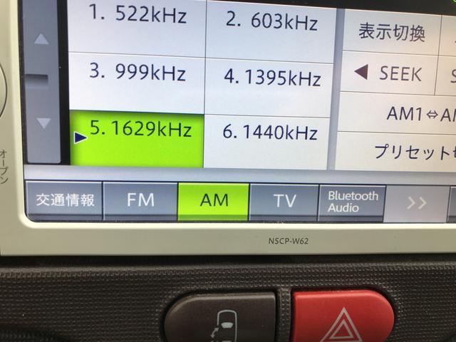 トヨタ スペイド F 2年保証 ナビ TV