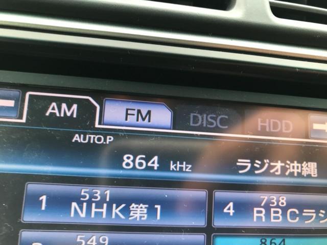 トヨタ カムリ ハイブリッド Gパッケージ 2年保証 ナビ TV DVD