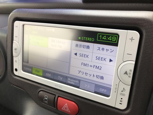 F 大開口パワースライド 地デジTV・ナビ(20枚目)