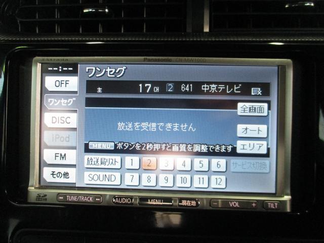 「トヨタ」「アクア」「コンパクトカー」「沖縄県」の中古車21
