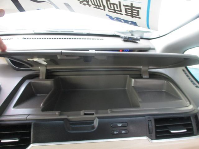 G・ホンダセンシング 衝突軽減ブレーキシティブレーキアクティブシステム・両側パワースライドドア(28枚目)