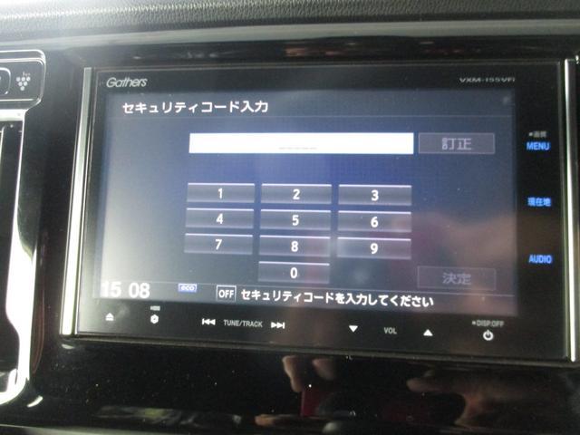 G SSパッケージ 衝突軽減ブレーキシティブレーキアクティブシステム搭載車(22枚目)