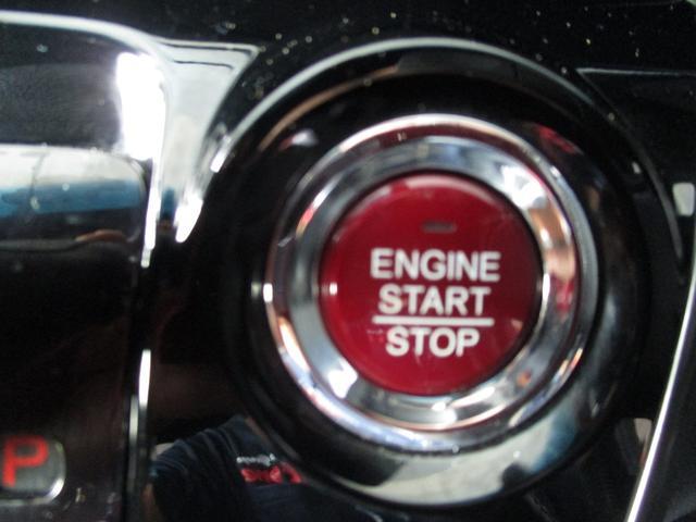 G SSパッケージ 衝突軽減ブレーキシティブレーキアクティブシステム搭載車(25枚目)