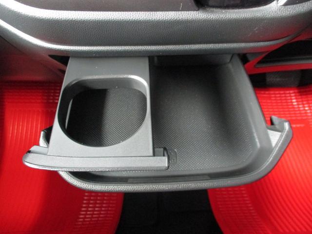 G SSパッケージ 衝突軽減ブレーキシティブレーキアクティブシステム搭載車(26枚目)