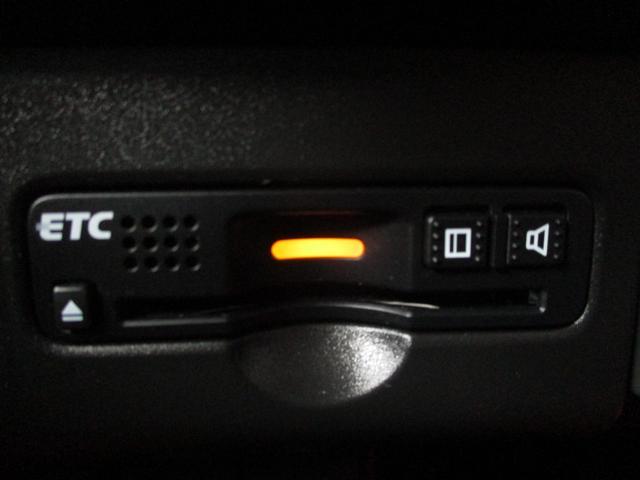 G SSパッケージ 衝突軽減ブレーキシティブレーキアクティブシステム搭載車(27枚目)