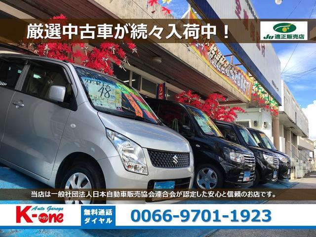 宜野湾市330号線沿いに店舗を構え、沖縄全島のお客様向けに販売を致しております!ラインナップは軽自動車からミニバンまで多種多彩!お気に入りの車を是非当店でお探し下さい!