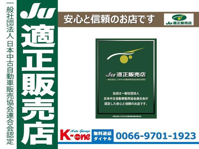カスタムG-T インタークーラーターボ(46枚目)