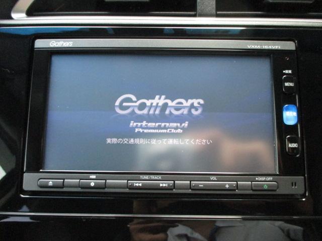 ハイブリッドX シティブレーキアクティブシステム搭載・ナビ・TV・DVD・ブルートゥース・バックカメラ・ハーフレザーシート・LEDヘッドライト・フォグランプ(18枚目)