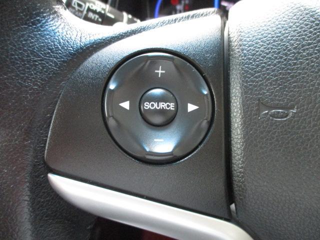 ハイブリッドX シティブレーキアクティブシステム搭載・ナビ・TV・DVD・ブルートゥース・バックカメラ・ハーフレザーシート・LEDヘッドライト・フォグランプ(21枚目)