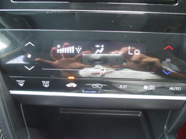 ハイブリッドX シティブレーキアクティブシステム搭載・ナビ・TV・DVD・ブルートゥース・バックカメラ・ハーフレザーシート・LEDヘッドライト・フォグランプ(24枚目)