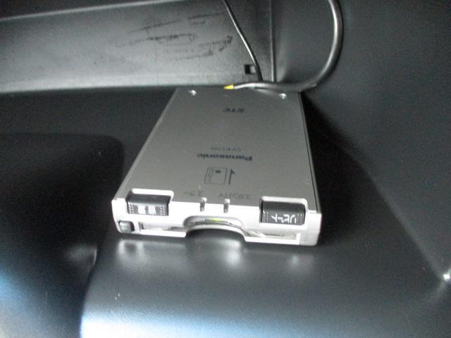 ハイブリッドX シティブレーキアクティブシステム搭載・ナビ・TV・DVD・ブルートゥース・バックカメラ・ハーフレザーシート・LEDヘッドライト・フォグランプ(29枚目)