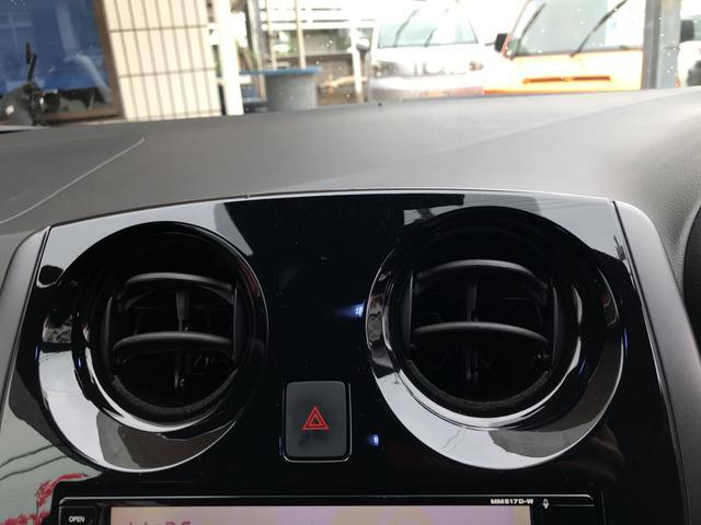 「日産」「ノート」「コンパクトカー」「沖縄県」の中古車24
