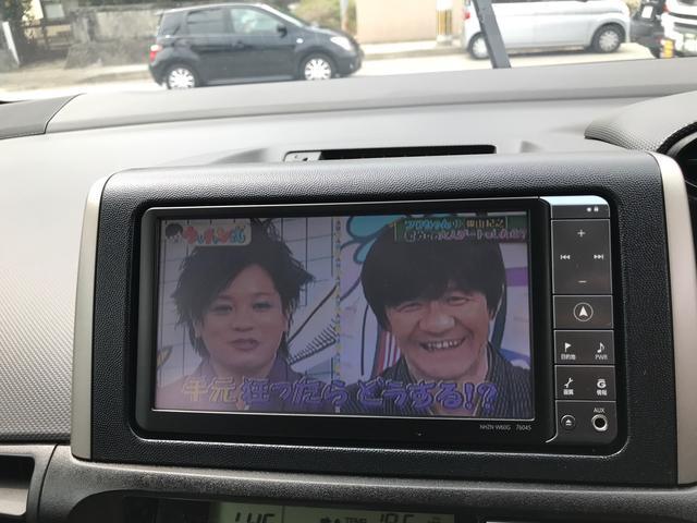 2.0G スマートキー プッシュスタート 3列シート フルエアロ 純正ナビ TV バックカメラ(27枚目)