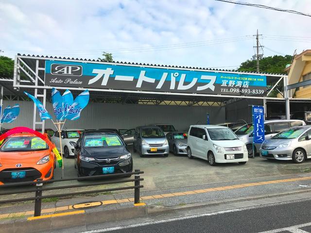 ハイブリッドやミニバンなど普通車専門の宜野湾支店!