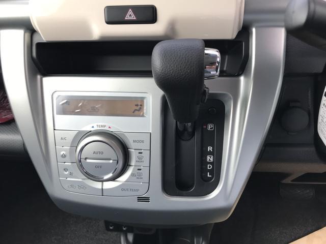 フルオートエアコン標準装備。アナログエアコンとは違い、ボタンで風量調節などが可能な為、操作も楽々ですね♪