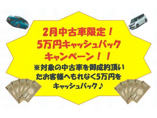 「ホンダ」「ライフ」「コンパクトカー」「沖縄県」の中古車5
