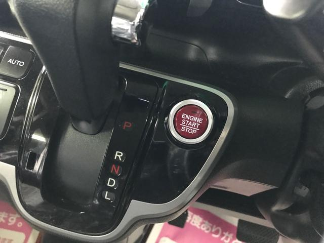 「ホンダ」「N-BOX」「コンパクトカー」「沖縄県」の中古車23