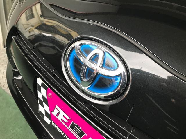「トヨタ」「アクア」「コンパクトカー」「沖縄県」の中古車4