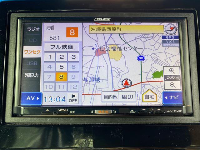G・Lホンダセンシング ワンセグTV ナビ プッシュスタート パワースライドドア ETC 禁煙車 バックカメラ(14枚目)