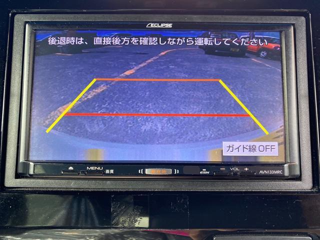 G・Lホンダセンシング ワンセグTV ナビ プッシュスタート パワースライドドア ETC 禁煙車 バックカメラ(22枚目)