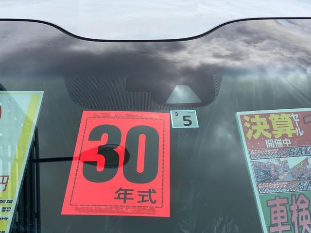 G・ホンダセンシング 両側パワースライドドア ワンセグTV ナビ プッシュスタート 三列シート ETC 禁煙車 バックカメラ(16枚目)